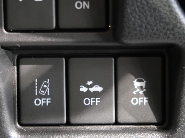 ハイブリッドXS 衝突軽減ブレーキシステム 両側電動スライドドア パーキングセンサー 車線逸脱防止システム アイドリングストップ シートヒーター プッシュスタートキー レーダークルーズコントロール(4枚目)