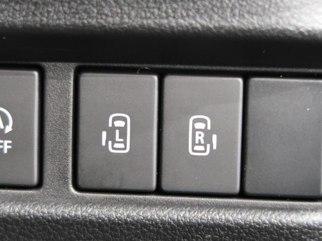 ハイブリッドXS 衝突軽減ブレーキシステム 両側電動スライドドア パーキングセンサー 車線逸脱防止システム アイドリングストップ シートヒーター プッシュスタートキー レーダークルーズコントロール(5枚目)