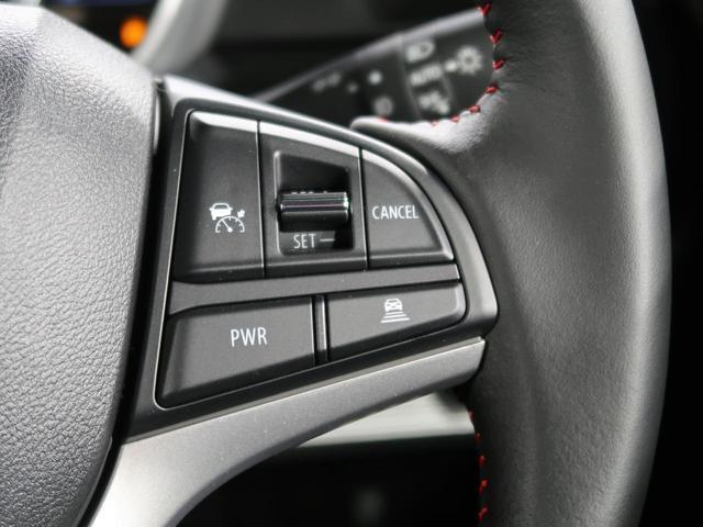 ハイブリッドXS 衝突軽減ブレーキシステム 両側電動スライドドア パーキングセンサー 車線逸脱防止システム アイドリングストップ シートヒーター プッシュスタートキー レーダークルーズコントロール(8枚目)
