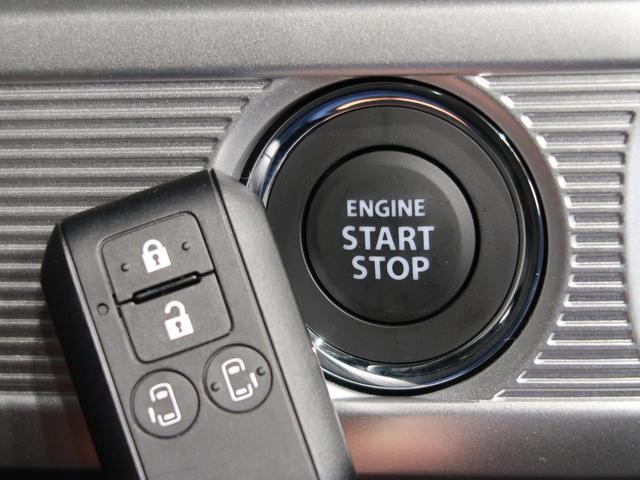 ハイブリッドXS 衝突軽減ブレーキシステム 両側電動スライドドア パーキングセンサー 車線逸脱防止システム アイドリングストップ シートヒーター プッシュスタートキー レーダークルーズコントロール(9枚目)