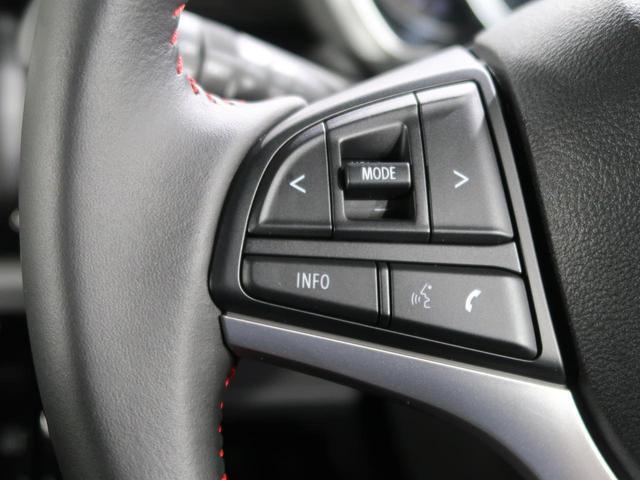 ハイブリッドXS 衝突軽減ブレーキシステム 両側電動スライドドア パーキングセンサー 車線逸脱防止システム アイドリングストップ シートヒーター プッシュスタートキー レーダークルーズコントロール(20枚目)
