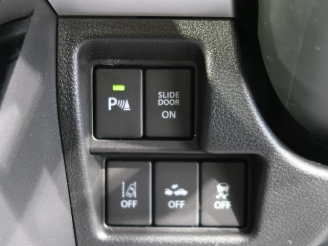 ハイブリッドXS 衝突軽減ブレーキシステム 両側電動スライドドア パーキングセンサー 車線逸脱防止システム アイドリングストップ シートヒーター プッシュスタートキー レーダークルーズコントロール(24枚目)