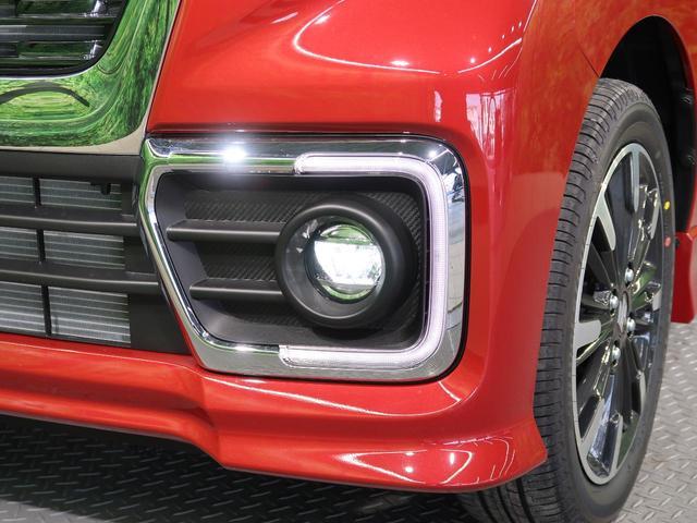 ハイブリッドXS 衝突軽減ブレーキシステム 両側電動スライドドア パーキングセンサー 車線逸脱防止システム アイドリングストップ シートヒーター プッシュスタートキー レーダークルーズコントロール(26枚目)