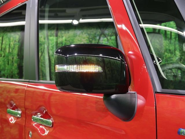 ハイブリッドXS 衝突軽減ブレーキシステム 両側電動スライドドア パーキングセンサー 車線逸脱防止システム アイドリングストップ シートヒーター プッシュスタートキー レーダークルーズコントロール(27枚目)