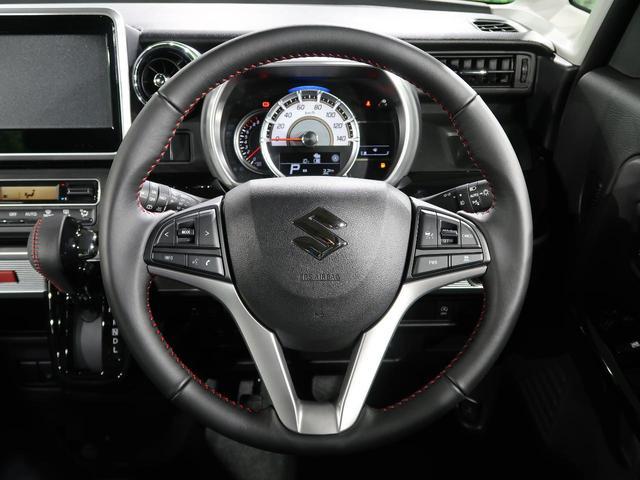 ハイブリッドXS 衝突軽減ブレーキシステム 両側電動スライドドア パーキングセンサー 車線逸脱防止システム アイドリングストップ シートヒーター プッシュスタートキー レーダークルーズコントロール(31枚目)