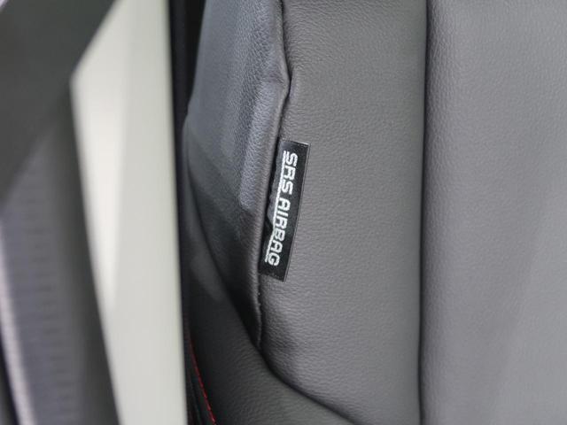 ハイブリッドXS 衝突軽減ブレーキシステム 両側電動スライドドア パーキングセンサー 車線逸脱防止システム アイドリングストップ シートヒーター プッシュスタートキー レーダークルーズコントロール(34枚目)