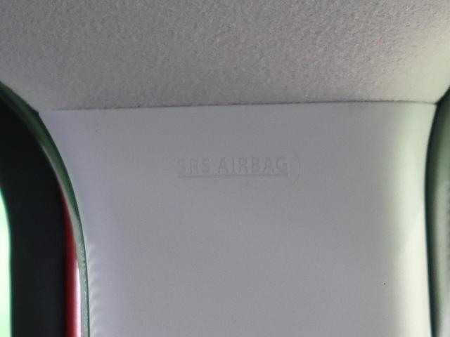 ハイブリッドXS 衝突軽減ブレーキシステム 両側電動スライドドア パーキングセンサー 車線逸脱防止システム アイドリングストップ シートヒーター プッシュスタートキー レーダークルーズコントロール(35枚目)