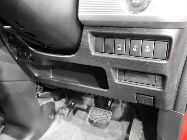 ハイブリッドXS 衝突軽減ブレーキシステム 両側電動スライドドア パーキングセンサー 車線逸脱防止システム アイドリングストップ シートヒーター プッシュスタートキー レーダークルーズコントロール(37枚目)
