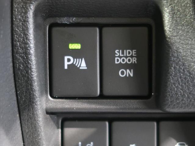 ハイブリッドXS 衝突軽減ブレーキシステム 両側電動スライドドア パーキングセンサー 車線逸脱防止システム アイドリングストップ シートヒーター プッシュスタートキー レーダークルーズコントロール(38枚目)