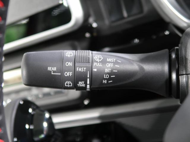 ハイブリッドXS 衝突軽減ブレーキシステム 両側電動スライドドア パーキングセンサー 車線逸脱防止システム アイドリングストップ シートヒーター プッシュスタートキー レーダークルーズコントロール(40枚目)
