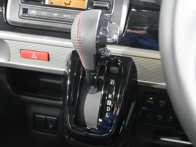 ハイブリッドXS 衝突軽減ブレーキシステム 両側電動スライドドア パーキングセンサー 車線逸脱防止システム アイドリングストップ シートヒーター プッシュスタートキー レーダークルーズコントロール(43枚目)