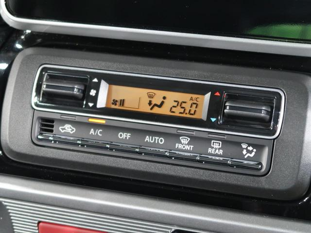 ハイブリッドXS 衝突軽減ブレーキシステム 両側電動スライドドア パーキングセンサー 車線逸脱防止システム アイドリングストップ シートヒーター プッシュスタートキー レーダークルーズコントロール(44枚目)
