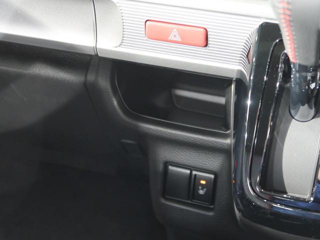ハイブリッドXS 衝突軽減ブレーキシステム 両側電動スライドドア パーキングセンサー 車線逸脱防止システム アイドリングストップ シートヒーター プッシュスタートキー レーダークルーズコントロール(45枚目)