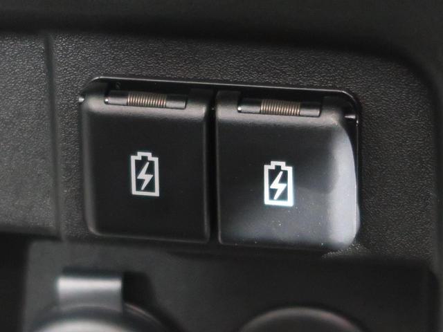 ハイブリッドXS 衝突軽減ブレーキシステム 両側電動スライドドア パーキングセンサー 車線逸脱防止システム アイドリングストップ シートヒーター プッシュスタートキー レーダークルーズコントロール(46枚目)