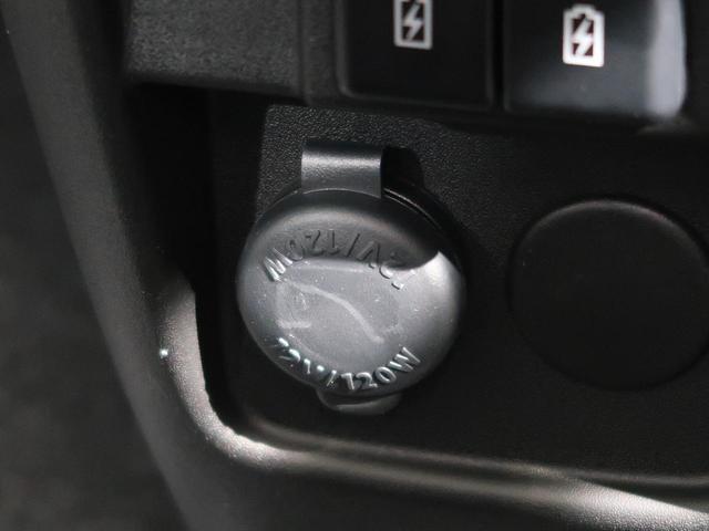 ハイブリッドXS 衝突軽減ブレーキシステム 両側電動スライドドア パーキングセンサー 車線逸脱防止システム アイドリングストップ シートヒーター プッシュスタートキー レーダークルーズコントロール(47枚目)