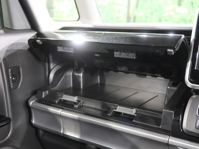 ハイブリッドXS 衝突軽減ブレーキシステム 両側電動スライドドア パーキングセンサー 車線逸脱防止システム アイドリングストップ シートヒーター プッシュスタートキー レーダークルーズコントロール(48枚目)