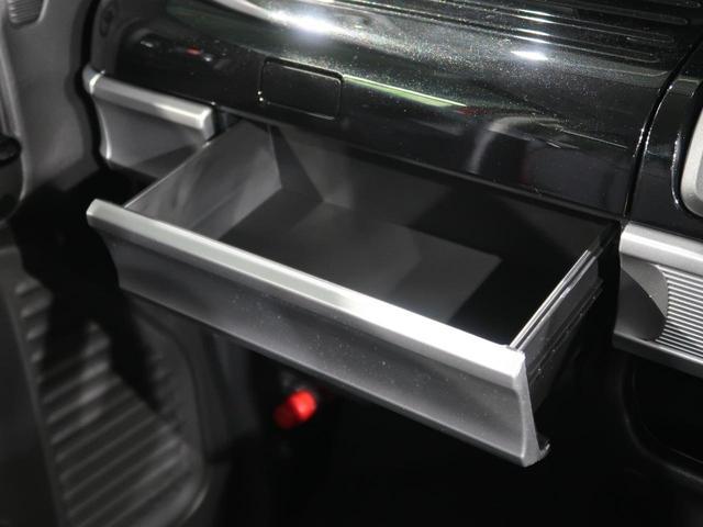 ハイブリッドXS 衝突軽減ブレーキシステム 両側電動スライドドア パーキングセンサー 車線逸脱防止システム アイドリングストップ シートヒーター プッシュスタートキー レーダークルーズコントロール(49枚目)