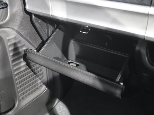 ハイブリッドXS 衝突軽減ブレーキシステム 両側電動スライドドア パーキングセンサー 車線逸脱防止システム アイドリングストップ シートヒーター プッシュスタートキー レーダークルーズコントロール(51枚目)