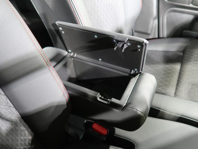 ハイブリッドXS 衝突軽減ブレーキシステム 両側電動スライドドア パーキングセンサー 車線逸脱防止システム アイドリングストップ シートヒーター プッシュスタートキー レーダークルーズコントロール(52枚目)
