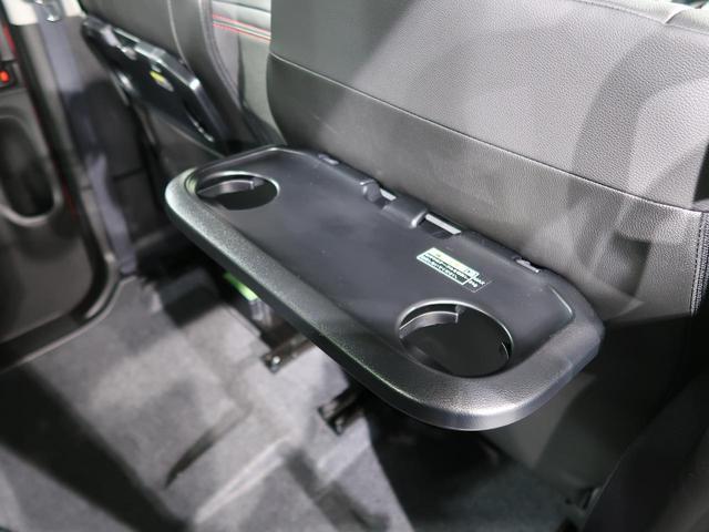 ハイブリッドXS 衝突軽減ブレーキシステム 両側電動スライドドア パーキングセンサー 車線逸脱防止システム アイドリングストップ シートヒーター プッシュスタートキー レーダークルーズコントロール(53枚目)