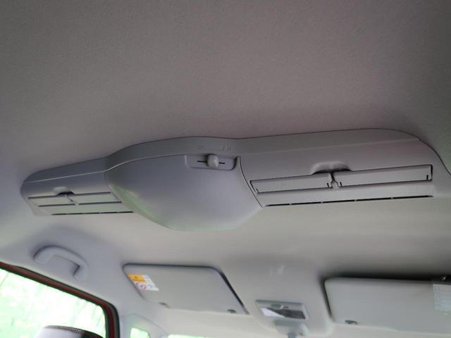 ハイブリッドXS 衝突軽減ブレーキシステム 両側電動スライドドア パーキングセンサー 車線逸脱防止システム アイドリングストップ シートヒーター プッシュスタートキー レーダークルーズコントロール(54枚目)