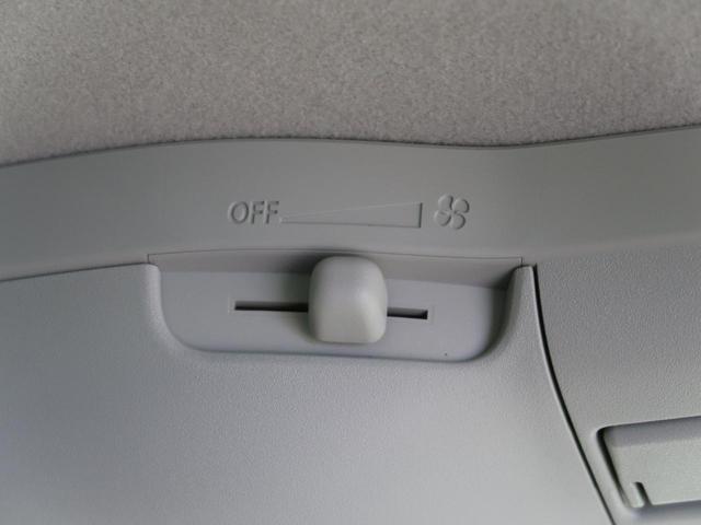 ハイブリッドXS 衝突軽減ブレーキシステム 両側電動スライドドア パーキングセンサー 車線逸脱防止システム アイドリングストップ シートヒーター プッシュスタートキー レーダークルーズコントロール(55枚目)