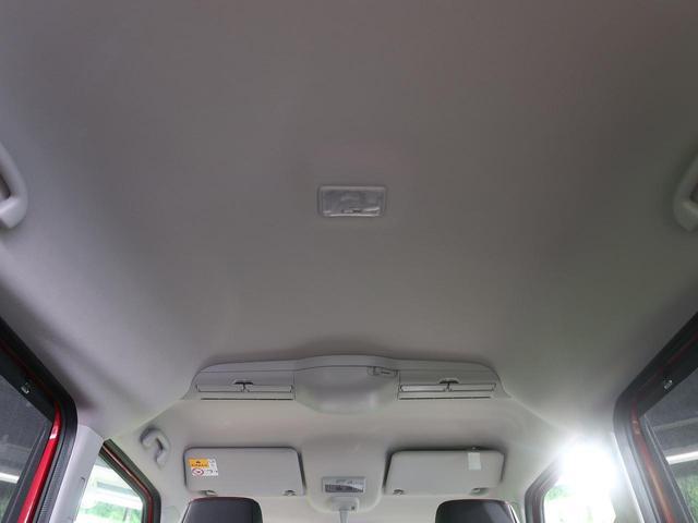 ハイブリッドXS 衝突軽減ブレーキシステム 両側電動スライドドア パーキングセンサー 車線逸脱防止システム アイドリングストップ シートヒーター プッシュスタートキー レーダークルーズコントロール(59枚目)