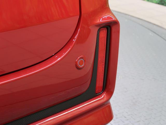 ハイブリッドXS 衝突軽減ブレーキシステム 両側電動スライドドア パーキングセンサー 車線逸脱防止システム アイドリングストップ シートヒーター プッシュスタートキー レーダークルーズコントロール(63枚目)