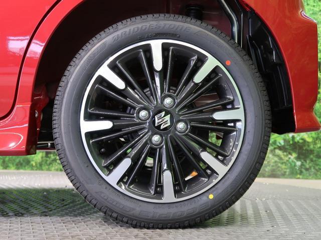ハイブリッドXS 衝突軽減ブレーキシステム 両側電動スライドドア パーキングセンサー 車線逸脱防止システム アイドリングストップ シートヒーター プッシュスタートキー レーダークルーズコントロール(65枚目)