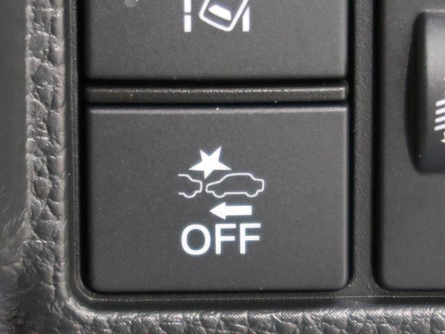 L ホンダセンシング 現行型 電動スライドドア レーダークルーズコントロール LEDヘッドライト シートヒーター 純正14インチアルミ コーナーセンサー 横滑り防止 車線逸脱警報 オートライト(7枚目)