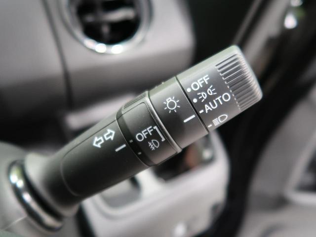 L ホンダセンシング 現行型 電動スライドドア レーダークルーズコントロール LEDヘッドライト シートヒーター 純正14インチアルミ コーナーセンサー 横滑り防止 車線逸脱警報 オートライト(10枚目)