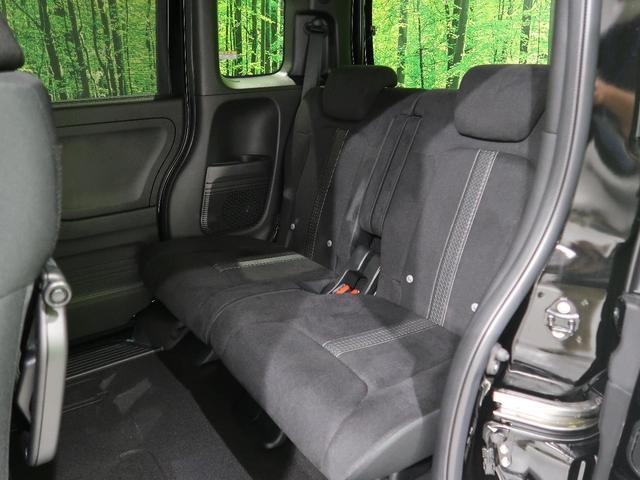 L ホンダセンシング 現行型 電動スライドドア レーダークルーズコントロール LEDヘッドライト シートヒーター 純正14インチアルミ コーナーセンサー 横滑り防止 車線逸脱警報 オートライト(33枚目)