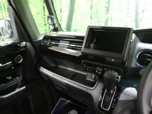 L ホンダセンシング 現行型 電動スライドドア レーダークルーズコントロール LEDヘッドライト シートヒーター 純正14インチアルミ コーナーセンサー 横滑り防止 車線逸脱警報 オートライト(35枚目)