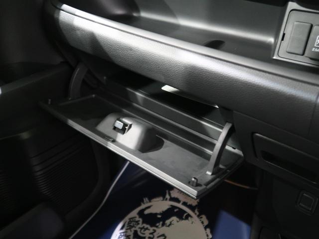 L ホンダセンシング 現行型 電動スライドドア レーダークルーズコントロール LEDヘッドライト シートヒーター 純正14インチアルミ コーナーセンサー 横滑り防止 車線逸脱警報 オートライト(36枚目)