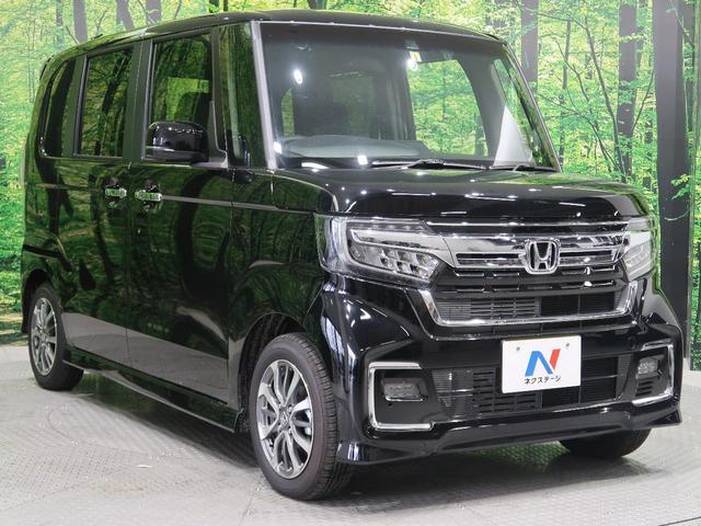 L ホンダセンシング 現行型 電動スライドドア レーダークルーズコントロール LEDヘッドライト シートヒーター 純正14インチアルミ コーナーセンサー 横滑り防止 車線逸脱警報 オートライト(41枚目)