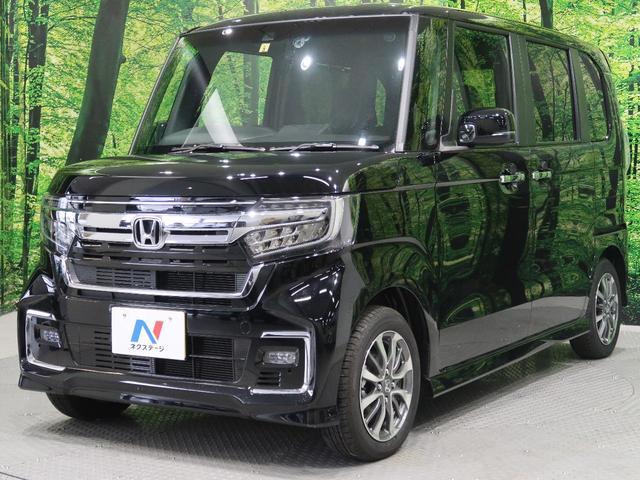 L ホンダセンシング 現行型 電動スライドドア レーダークルーズコントロール LEDヘッドライト シートヒーター 純正14インチアルミ コーナーセンサー 横滑り防止 車線逸脱警報 オートライト(42枚目)