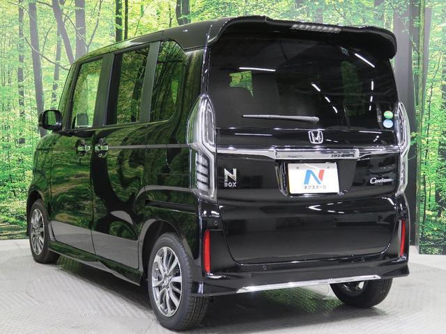 L ホンダセンシング 現行型 電動スライドドア レーダークルーズコントロール LEDヘッドライト シートヒーター 純正14インチアルミ コーナーセンサー 横滑り防止 車線逸脱警報 オートライト(43枚目)