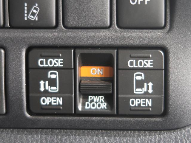 ハイブリッドZS 煌 後期型 純正10型ナビ フリップダウンモニター 両側電動スライドドア 衝突軽減ブレーキシステム 車線逸脱防止システム 禁煙車 LEDヘッドライト LEDフォグランプ 前席シートヒーター(9枚目)