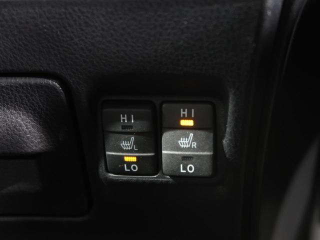 ハイブリッドZS 煌 後期型 純正10型ナビ フリップダウンモニター 両側電動スライドドア 衝突軽減ブレーキシステム 車線逸脱防止システム 禁煙車 LEDヘッドライト LEDフォグランプ 前席シートヒーター(13枚目)