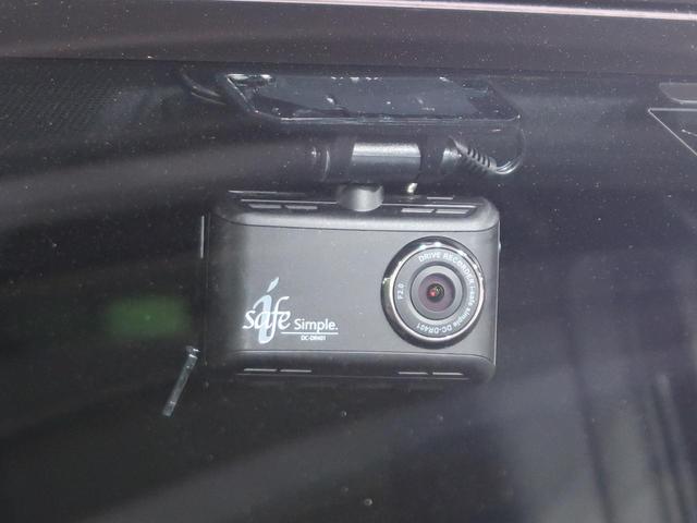 ハイブリッドZS 煌 後期型 純正10型ナビ フリップダウンモニター 両側電動スライドドア 衝突軽減ブレーキシステム 車線逸脱防止システム 禁煙車 LEDヘッドライト LEDフォグランプ 前席シートヒーター(16枚目)