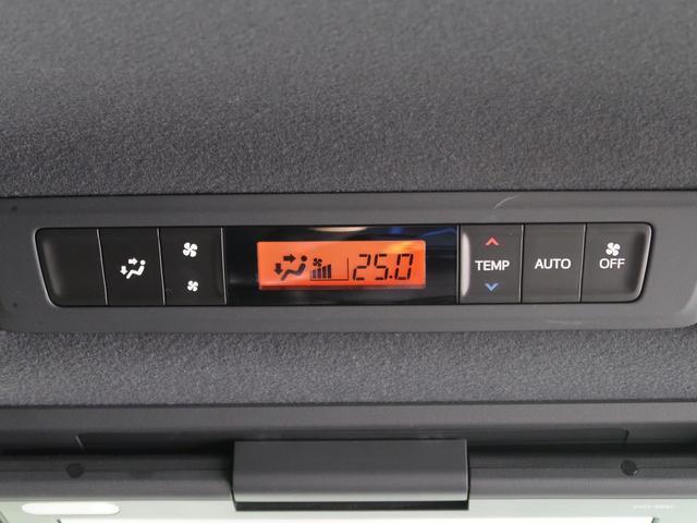 ハイブリッドZS 煌 後期型 純正10型ナビ フリップダウンモニター 両側電動スライドドア 衝突軽減ブレーキシステム 車線逸脱防止システム 禁煙車 LEDヘッドライト LEDフォグランプ 前席シートヒーター(28枚目)