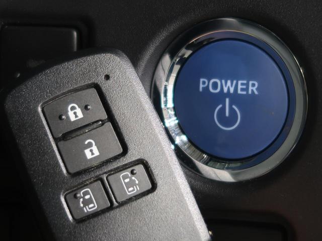 ハイブリッドZS 煌 後期型 純正10型ナビ フリップダウンモニター 両側電動スライドドア 衝突軽減ブレーキシステム 車線逸脱防止システム 禁煙車 LEDヘッドライト LEDフォグランプ 前席シートヒーター(33枚目)