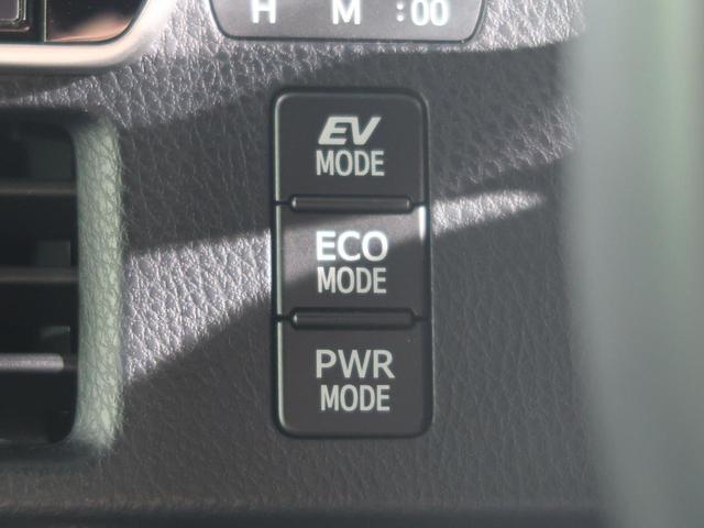 ハイブリッドZS 煌 後期型 純正10型ナビ フリップダウンモニター 両側電動スライドドア 衝突軽減ブレーキシステム 車線逸脱防止システム 禁煙車 LEDヘッドライト LEDフォグランプ 前席シートヒーター(34枚目)