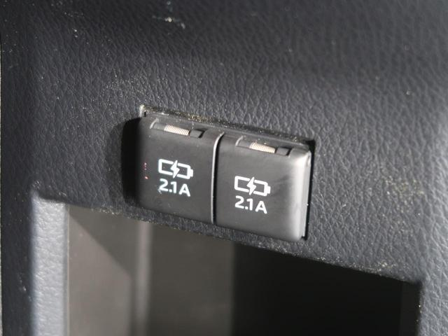 ハイブリッドZS 煌 後期型 純正10型ナビ フリップダウンモニター 両側電動スライドドア 衝突軽減ブレーキシステム 車線逸脱防止システム 禁煙車 LEDヘッドライト LEDフォグランプ 前席シートヒーター(35枚目)