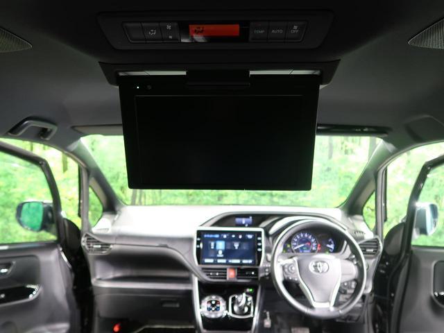 ハイブリッドZS 煌 後期型 純正10型ナビ フリップダウンモニター 両側電動スライドドア 衝突軽減ブレーキシステム 車線逸脱防止システム 禁煙車 LEDヘッドライト LEDフォグランプ 前席シートヒーター(38枚目)