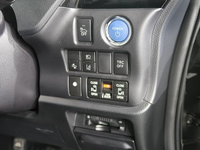 ハイブリッドZS 煌 後期型 純正10型ナビ フリップダウンモニター 両側電動スライドドア 衝突軽減ブレーキシステム 車線逸脱防止システム 禁煙車 LEDヘッドライト LEDフォグランプ 前席シートヒーター(43枚目)