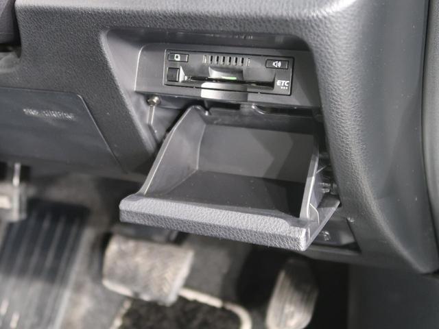 ハイブリッドZS 煌 後期型 純正10型ナビ フリップダウンモニター 両側電動スライドドア 衝突軽減ブレーキシステム 車線逸脱防止システム 禁煙車 LEDヘッドライト LEDフォグランプ 前席シートヒーター(48枚目)