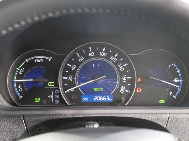 ハイブリッドZS 煌 後期型 純正10型ナビ フリップダウンモニター 両側電動スライドドア 衝突軽減ブレーキシステム 車線逸脱防止システム 禁煙車 LEDヘッドライト LEDフォグランプ 前席シートヒーター(53枚目)