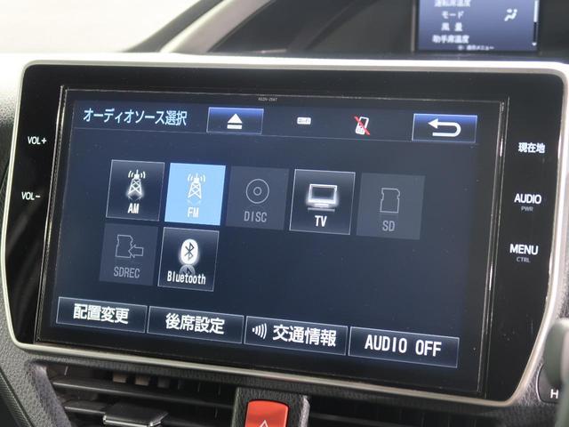 ハイブリッドZS 煌 後期型 純正10型ナビ フリップダウンモニター 両側電動スライドドア 衝突軽減ブレーキシステム 車線逸脱防止システム 禁煙車 LEDヘッドライト LEDフォグランプ 前席シートヒーター(54枚目)