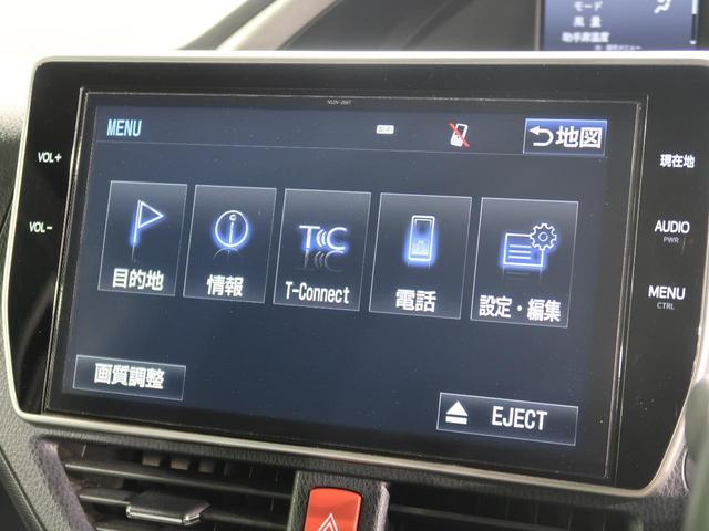 ハイブリッドZS 煌 後期型 純正10型ナビ フリップダウンモニター 両側電動スライドドア 衝突軽減ブレーキシステム 車線逸脱防止システム 禁煙車 LEDヘッドライト LEDフォグランプ 前席シートヒーター(55枚目)